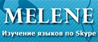 Онлайн школа Melene