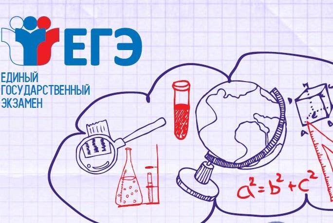 Допуск к ЕГЭ в 2018 году