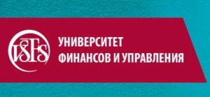 Прага - Институт финансов и управления