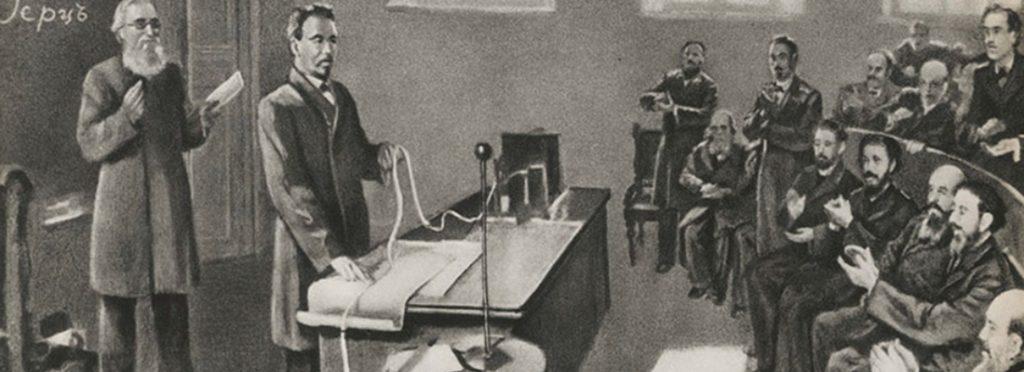 А.С.Попов на заседании Русского физико-химического общества